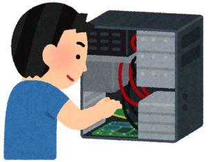 デスクトップパソコンは拡張性が高い